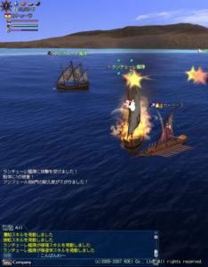 dol071211-234x300 - 大海の王者