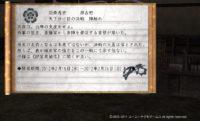 nol120215_1-200x121 - 決戦に参陣