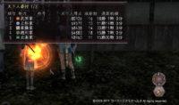 nol120226_1-200x118 - 天下統一、泰平の世