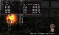 nol120226_2-200x119 - 天下統一、泰平の世