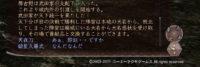 nol120226_4-200x67 - 天下統一、泰平の世