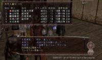 nol120226_6-200x118 - 天下統一、泰平の世