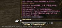 ff14-140101_2-200x93 - 新年初SS