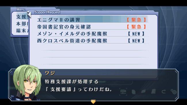 aoevo-140614_12-650x368 - <王道ストーリーRPG>碧の軌跡Evo<ファルコム元気>