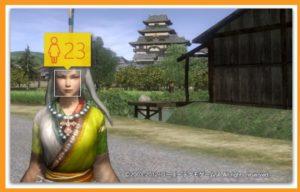 howoldrobo-yato-300x192 - <お遊び>アナタのキャラ、おいくつ?