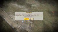 nobss-160407_2-200x113 - 「大坂の陣」を真田幸村でプレイしてみましたー