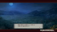 nobss-160407_40-200x113 - 「大坂の陣」を真田幸村でプレイしてみましたー