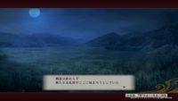 nobss-160407_41-200x113 - 「大坂の陣」を真田幸村でプレイしてみましたー