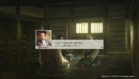 nobss-160407_42-200x113 - 「大坂の陣」を真田幸村でプレイしてみましたー