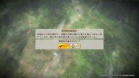 nobss-160407_5-200x113 - 「大坂の陣」を真田幸村でプレイしてみましたー