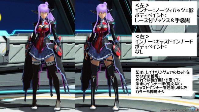 pso2-formal160721hikaku-650x366 - PSO2:(セルフロールプレイ)エリセも夏の装い