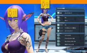 howoldrobo-helice2-300x182 - <お遊び>アナタのキャラ、おいくつ?