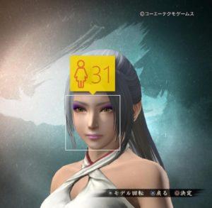 howoldrobo-yato2-300x293 - <お遊び>アナタのキャラ、おいくつ?