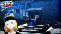 per5-chihaya_2ai-200x112 - <ペルソナ5>スクリーン(TV画面)ショット撮ってきた