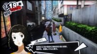 per5-kawakami_5ai-200x112 - <ペルソナ5>スクリーン(TV画面)ショット撮ってきた