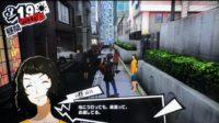 per5-kawakami_7ai-200x112 - <ペルソナ5>スクリーン(TV画面)ショット撮ってきた