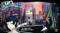 per5-mishima_1hlp-200x112 - <ペルソナ5>スクリーン(TV画面)ショット撮ってきた