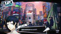 per5-mishima_2hlp-200x112 - <ペルソナ5>スクリーン(TV画面)ショット撮ってきた