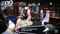 per5-nakama_34-200x112 - <ペルソナ5>スクリーン(TV画面)ショット撮ってきた