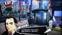per5-yoshida_1ai-200x112 - <ペルソナ5>スクリーン(TV画面)ショット撮ってきた