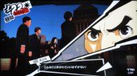 per5-yoshida_4hlp-200x112 - <ペルソナ5>スクリーン(TV画面)ショット撮ってきた