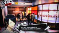 per5-yusuke_1ai-200x112 - <ペルソナ5>スクリーン(TV画面)ショット撮ってきた
