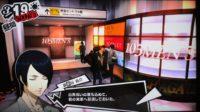 per5-yusuke_2ai-200x112 - <ペルソナ5>スクリーン(TV画面)ショット撮ってきた