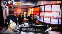 per5-yusuke_3ai-200x112 - <ペルソナ5>スクリーン(TV画面)ショット撮ってきた