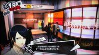 per5-yusuke_4ai-200x112 - <ペルソナ5>スクリーン(TV画面)ショット撮ってきた