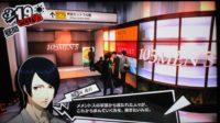 per5-yusuke_5ai-200x112 - <ペルソナ5>スクリーン(TV画面)ショット撮ってきた
