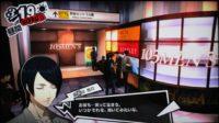 per5-yusuke_6ai-200x112 - <ペルソナ5>スクリーン(TV画面)ショット撮ってきた