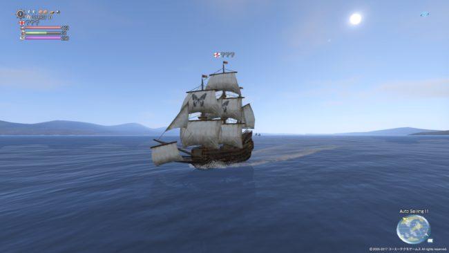 dol_intr1-650x366 - 体験版で感じた、大航海時代Onlineの魅力