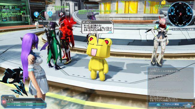 pso2-171108_4-650x366 - PSO2:『電撃!ポリタンカーニバル』(~12/6