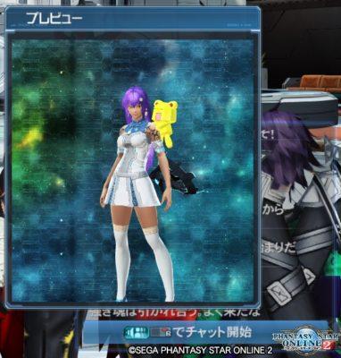 pso2-171108_7-382x400 - PSO2:『電撃!ポリタンカーニバル』(~12/6