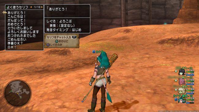 dq10-intr_sys4-650x366 - <DQ10>体験版(PS4)をプレイしてみた