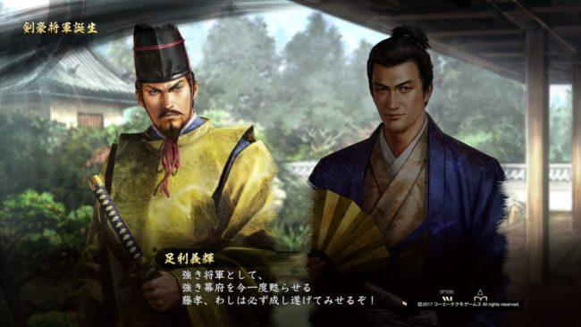 nob_tai_3-650x366 - <信長の野望・大志>ある程度プレイした感想
