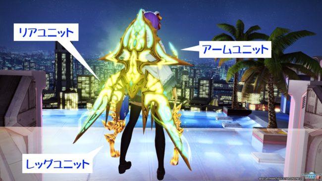 pso2-bougu_1b-650x366 - PSO2:(初心者向け)キレイな服も、カッコイイ鎧も、み~んな防御力「ゼロ」