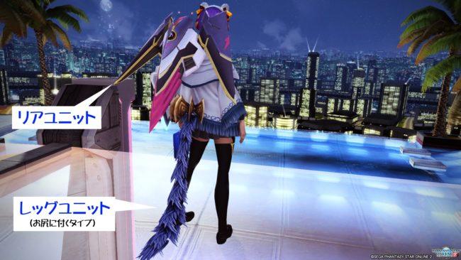 pso2-bougu_2b-650x366 - PSO2:(初心者向け)キレイな服も、カッコイイ鎧も、み~んな防御力「ゼロ」