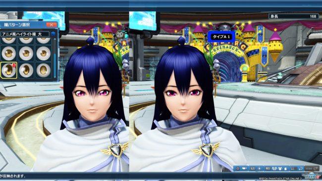 pso2-onoko171221_1-650x366 - PSO2:ネイヘアーとアニメ風瞳