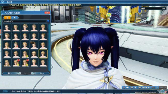 pso2-twintailex3-650x366 - PSO2:あらゆる髪型をツインテールにする