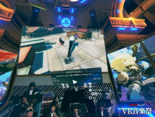 jpst_vr_con180220_2-533x400 - <PS VR>「Rez」をプレイし、「VR音楽祭」を堪能