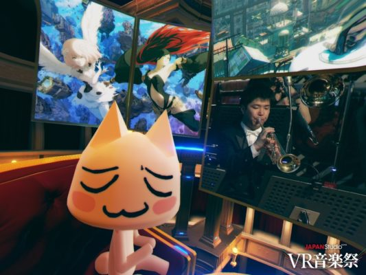 jpst_vr_con180220_4-533x400 - <PS VR>「Rez」をプレイし、「VR音楽祭」を堪能