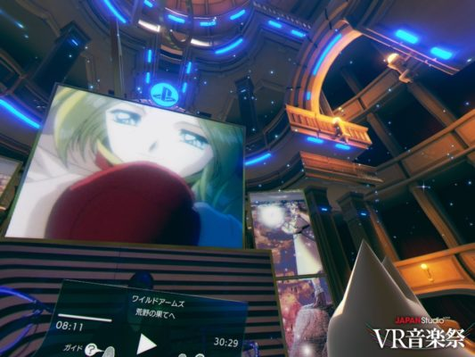 jpst_vr_con180220_5-533x400 - <PS VR>「Rez」をプレイし、「VR音楽祭」を堪能