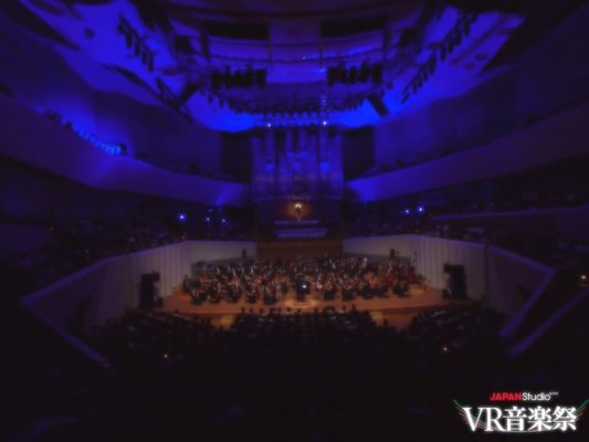 jpst_vr_con180220_8-533x400 - <PS VR>「Rez」をプレイし、「VR音楽祭」を堪能