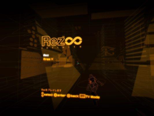 rez-infi180220_1-533x400 - <PS VR>「Rez」をプレイし、「VR音楽祭」を堪能