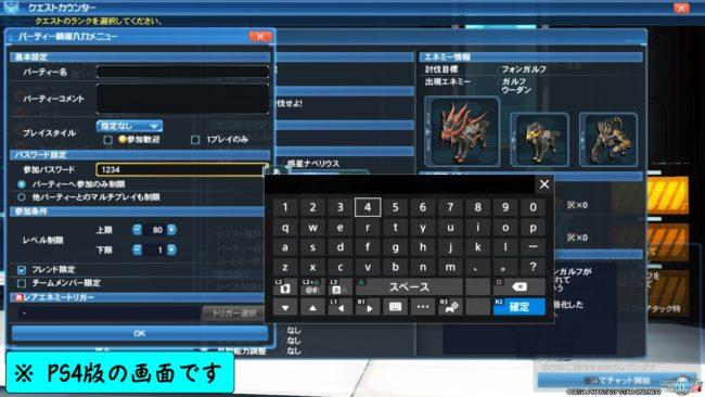 pso2-man1-650x366 - PSO2:PSO2とは、どんなゲーム?(初心者向け