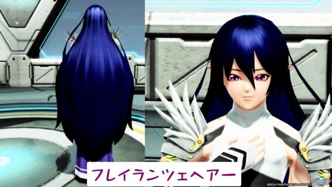 pso2-180523_hair1-650x366 - PSO2:男の娘コーデ「ポップ・ラ・ソーサリー」