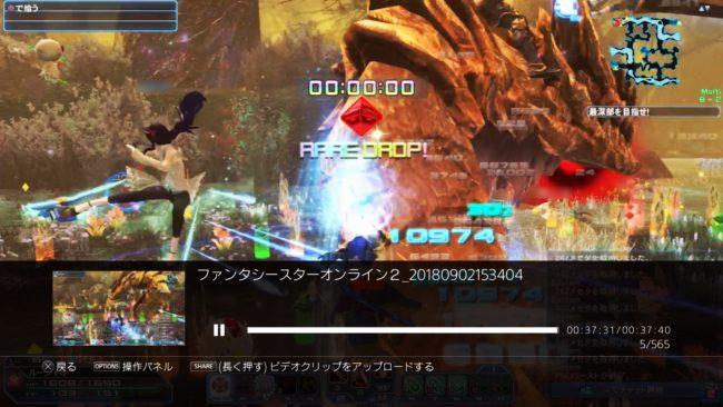 pso2-180902_psebstend-650x366 - PSO2:幻惑の森でPSEバースト!(ステキな励起結晶