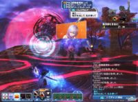 pso2-kinkyu_ikusa-200x148 - PHANTASY STAR ONLINE 2
