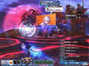 pso2-kinkyu_ikusa-300x222 - PSO2:秋ビンゴに、戦道に、ウェポノイド!